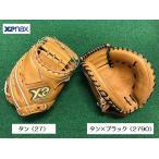 硬式用 キャッチャーミット ザナックス(Xanax) BHC-2660 硬式野球 ブルペンミット 激安 捕手用