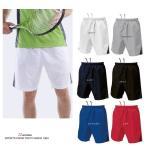 テニス ハーフパンツ (wundou) P-1780 ハーパン 激安 軽量 テニスウェア