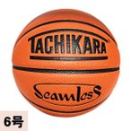 TACHIKARA バスケットボール オレンジ SEAMLESS POWER