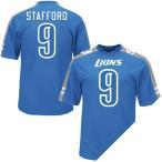 NFL ライオンズ マシュー・スタッフォード ハッシュマーク プレイヤー ネーム&ナンバー Tシャツ マジェスティック/Majestic ブルー