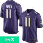 お取り寄せ NFL レイブンズ カマー・エイキン ユース ゲーム ユニフォーム ナイキ/Nike パープル