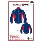 野球日本代表 侍ジャパン ジャケット ネイビー/レッド ミズノ レプリカグラウンドコート