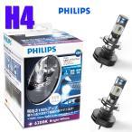 LEDヘッドライト PHILIPS エクストリームアルティノン LEDヘッドランプバルブH4 6200K 2個セット 12953X2