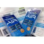 ショッピングAIR AIR 国交省認定 LED 字光式 ナンバープレート  中板専用品 1枚 車検対応 在庫即納!!