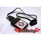 サブコン ProRacing プロレーシング  OBD PEUGEOT専用 プジョー 508 1600 W25F02・W2W5F02 11'〜