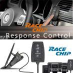 RaceChip レスポンスコントロール スロコン ARC011 Mercedes Benz Aクラス A-Klasse (W168) (1999-2004)