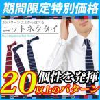 ショッピングニット ビジネス カジュアル スーツ おしゃれ 二次会 卒業式 ボーダー