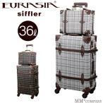トランクキャリー キャリーバッグ スーツケース セット シフレ ユーラシアトランク