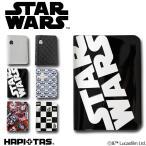 е╣е┐б╝бжежейб╝е║ е╤е╣е▌б╝е╚е▒б╝е╣(╛о) е╖е╒еь е╧е╘е┐е╣вуHAP7021вф R2-D2 C-3PO BB-8 е└б╝е╣бже┘еде└б╝ е╣е╚б╝ере╚еыб╝е╤б╝