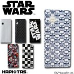 е╣е┐б╝бжежейб╝е║ е╤е╣е▌б╝е╚е▒б╝е╣(┬ч) е╖е╒еь е╧е╘е┐е╣вуHAP7022вф R2-D2 C-3PO BB-8 е└б╝е╣бже┘еде└б╝ е╣е╚б╝ере╚еыб╝е╤б╝