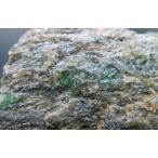 15483 【国産鉱物標本】 クロ...