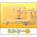 ミシン 本体 ジャノメ 電子ミシン クライ・ムキ KM-2010 KM2010