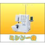 ミシン 本体 ジューキ JUKI MO-113 1本針3本糸オーバーロックミシン
