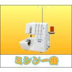 ミシン 本体 ジューキ JUKI 1本針3本糸差動送り付きオーバーロックミシン MO-113D