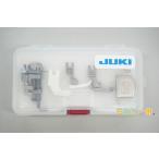 JUKI 職業用ミシン用 プロキットセット