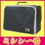 ミシン一番限定販売 ミシン収納バッグ  キャリングバッグ かばん ミシン