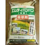 非農耕地用 ブロマシル5%粒剤 エムティバンバン 2kg