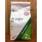 カソロン粒剤2.5 (3kg)