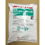 クリンチャージャンボ 1kg(50g×20パック)
