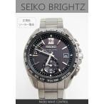 送料無料セイコー(SEIKO)ブライツ(BRIGHTZ)   メンズ 男性用ソーラー電波腕時計【SAGA145】 (国内正規品)