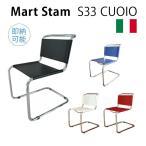 イタリア直輸入 国内在庫  マルトスタム S33 革CUOIO クオイオ イタリア製