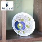 iittala Rorstrand ロールストランド eden Plate