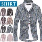 スタイリッシュカジュアルブロードシャツ シャツ メンズシャツ トップス 長袖 長そで メンズ 長袖シャツ ワイシャツ きれい目 お兄系