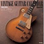 リットーミュージック  ビンテージ・ギター・カレンダー ギブソン・エディション2014(壁掛け版)
