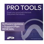 Avid/Annual Upgrade Plan Renewal for Pro Tools【更新版】【数量限定特価】【在庫あり】【オンライン納品】