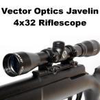Vector Optics Javelin ライフルスコープ + マウント 003-052 電動ガン エアガン スナイパー
