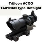 Trijicon ACOG 1x32 タイプ ドットサイト 003-058 ダットサイト エアガン 電動ガン