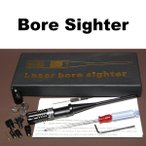 ボア・サイター 259-378 ライフルスコープ ドットサイト 電動ガン エアガン ボアサイター