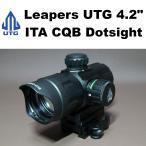 Leapers UTG 5th Gen 4.2 ITA CQB ドットサイト 258-368 ダットサイト エアガン 電動ガン