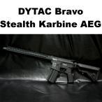 DYTAC Bravo Stealth M4 カービン 電動ガン 191-266 AEG Bravo Company BCM タクティカル カスタム
