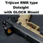 Trijicon RMR タイプ ドットサイト GLOCK マウント付 211-301 電動ガン エアガン グロック