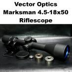 Vector Optics Marksman 4.5-18x50 ライフルスコープ 225-320 スナイパー