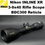 Nikon INLINE XR 3-9x40 ライフル スコープ BDC 300 レティクル 257-363 スナイパー