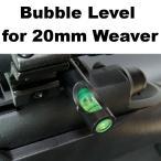 20mmレイル対応 水準器 319-463 レベルメーター ライフルスコープ