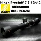 Nikon Prostaff 7 3-12x42 ライフル スコープ BDC レティクル 257-367 スナイパー