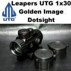 Leapers UTG 1x30 ドットサイト ゴールデンイメージ 258-371 ダットサイト エアガン 電動ガン
