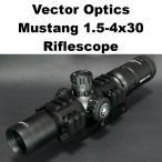 Vector Optics Mustang 1.5-4x30 ライフルスコープ 334-478 スナイパー