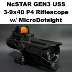 NcSTAR VISM GEN3 Ultimate Sighting System 3-9x40 ライフル スコープ w/ マイクロドットサイト 297-432 スナイパー