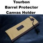 Tourbon バレルカバー 348-496 ライフル ショットガン 猟銃 APS-3 APS
