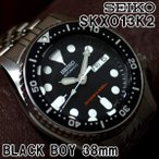 セイコー 海外モデル 逆輸入 ダイバーズ ブラックボーイ 38mm SEIKO 腕時計 メンズ ブラック文字盤 ステンレスベルト SKX013K2 サイズ調整無料