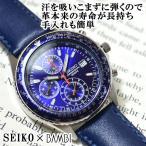 セイコー 逆輸入 海外モデル クロノグラフ SEIKO メンズ 腕時計 ブルー文字盤 ネイビーレザーベルト SND255P1 正規品ベース BCM003DS