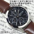 セイコー 逆輸入 海外モデル クロノグラフ SEIKO メンズ 腕時計 ブラック文字盤 ブラウンレザーベルト SND309P1 SND309PC 正規品ベース BCM003CS