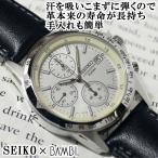 セイコー 逆輸入 海外モデル クロノグラフ SEIKO メンズ 腕時計 シルバー文字盤 ブラックレザーベルト SND363P1 SND363PC 正規品ベース BCM003AS