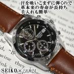 セイコー 逆輸入 海外モデル クロノグラフ SEIKO メンズ 腕時計 ブラック文字盤 ブラウンレザーベルト SND367P1 SND367PC 正規品ベース BCM003CS