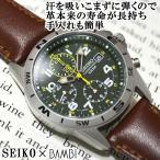 セイコー 逆輸入 海外モデル クロノグラフ SEIKO メンズ 腕時計 グリーン文字盤 ブラウンレザーベルト SND377P1 SND377PC 正規品ベース BCM003CS