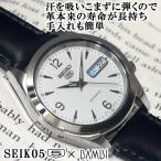 セイコー5 海外モデル 逆輸入 メンズ 自動巻き 腕時計 SEIKO5 シルバー文字盤 ブラックレザーベルト SNK131K1 BCM003AP